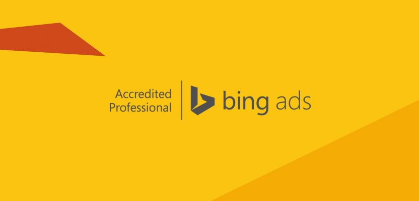 The Silent Rise of Bing