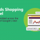 Google Shopping Ads Carousel – Have we stumbled across the beginnings of Google's next big change?